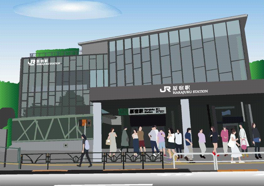 JR原宿駅の新駅舎